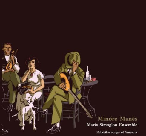 cover-minore-manes