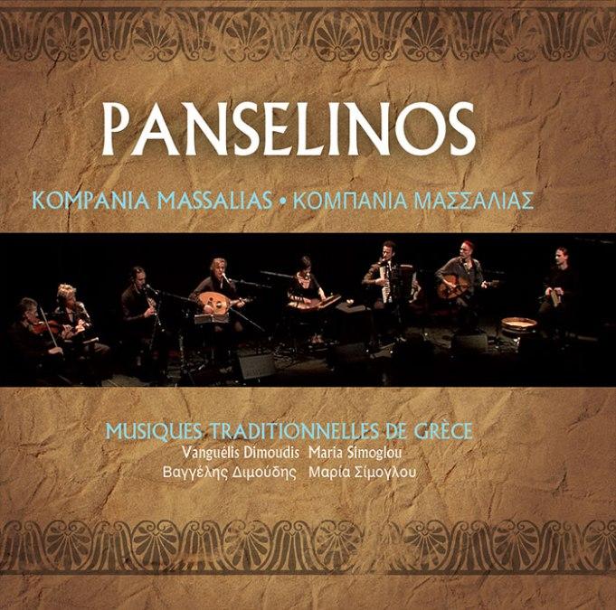 CD-Panselinos-Kompania-Massalias-01